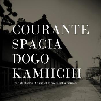 Csdogomkamiichi_3